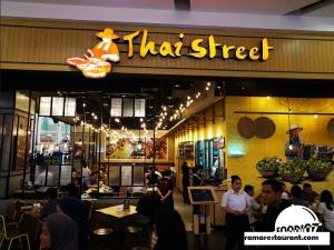 Restoran Thailand Satu Ini Tak Mau Tampilkan Menu